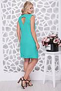Женское платье трапецевидного силуэта Синди / цвет бирюза / размер 50-56, фото 2