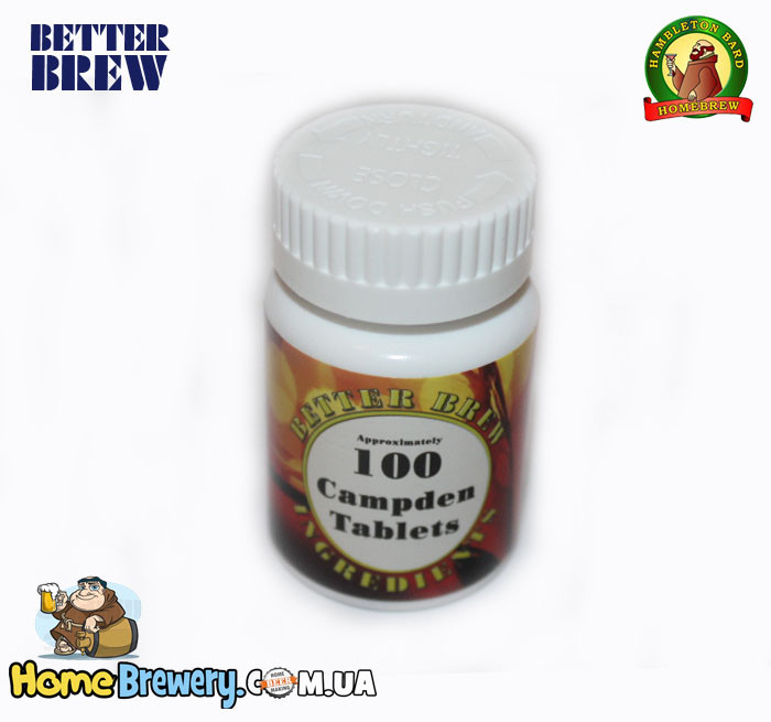 Стабилизатор вина Better Brew Campden Tablets 100шт