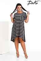 Платье женское ботал ДГР1583, фото 1