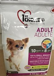 Корм для собак 1st Choice (Фест Чойс) для взрослых собак мини пород с ягненком и рыбой, 2,72 кг