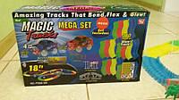 Magic Tracks 360 оригинал 2 машинки на 2 батарейки светящаяся гоночная трасса меджик трек автотрек 360 деталей