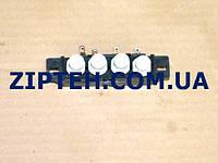 Планка переключения режимов (блок управления механический) для вентилятора (вытяжки) универсальная