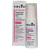 Ламелярний крем Cocos Антивіковий Денний з ефектом Anti-Pollution для зрілої шкіри 50 мл