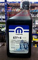 Масло для АКП Mopar ATF+4  ✔ емкость 0.946