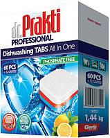 Таблетки для посудомоечных машин Dr.Prakti 72 шт