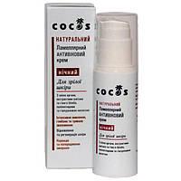 Ламелярний крем Cocos Антивіковий Нічний для зрілої шкіри 50 мл
