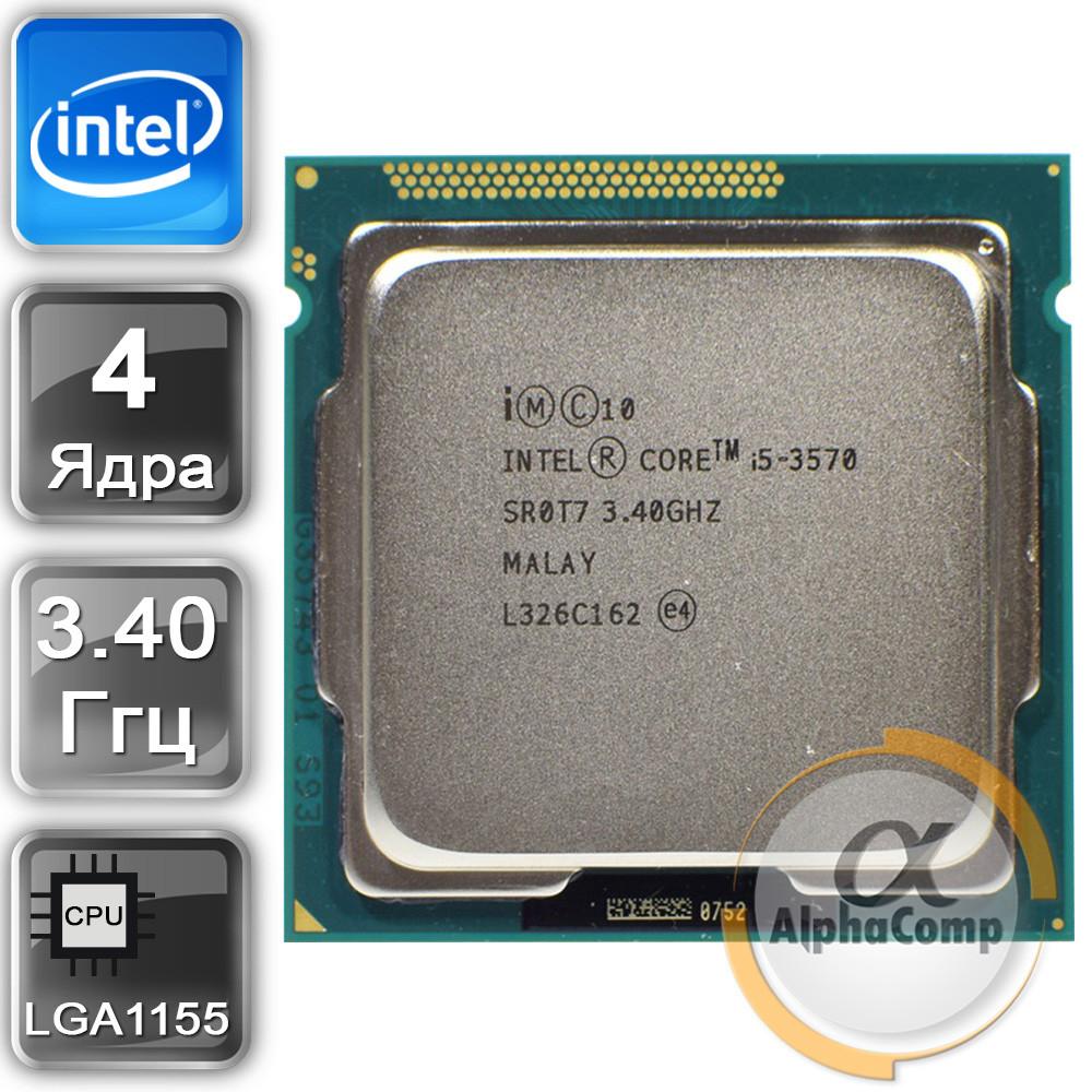 Процессор Intel Core i5 3570 (4×3.40GHz/6Mb/s1155) БУ