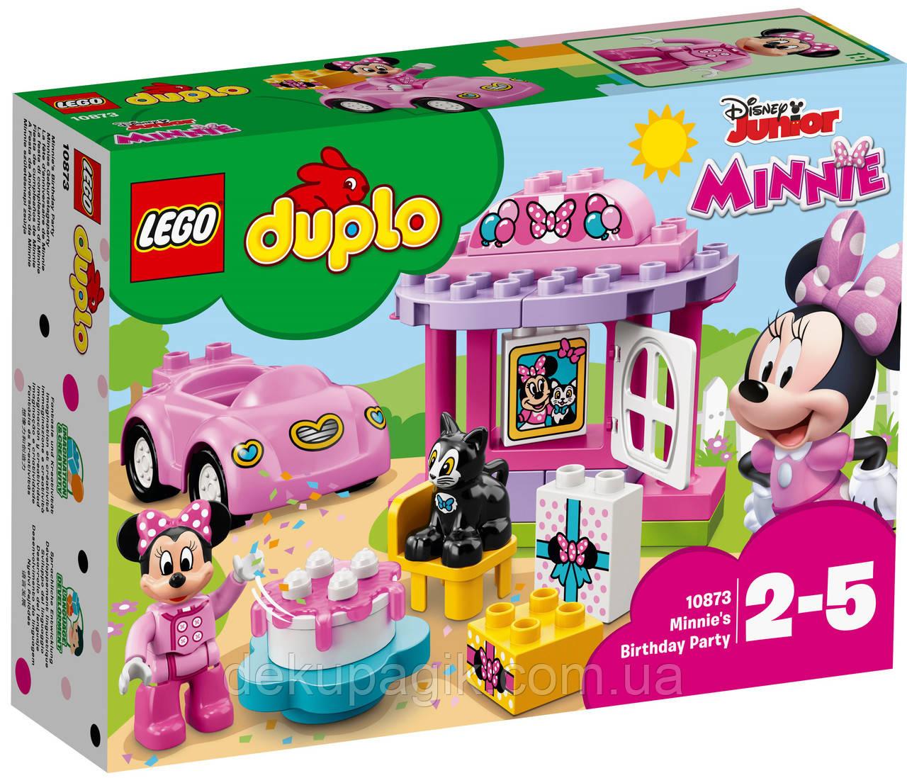 Lego Duplo День рождения Минни 10873
