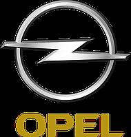 Ремонт блока управления двигателем Opel