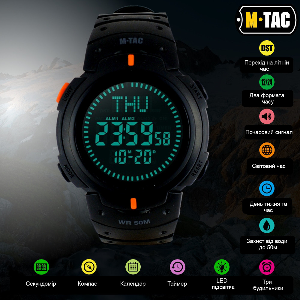 Тактичний годинник з компасом BLACK