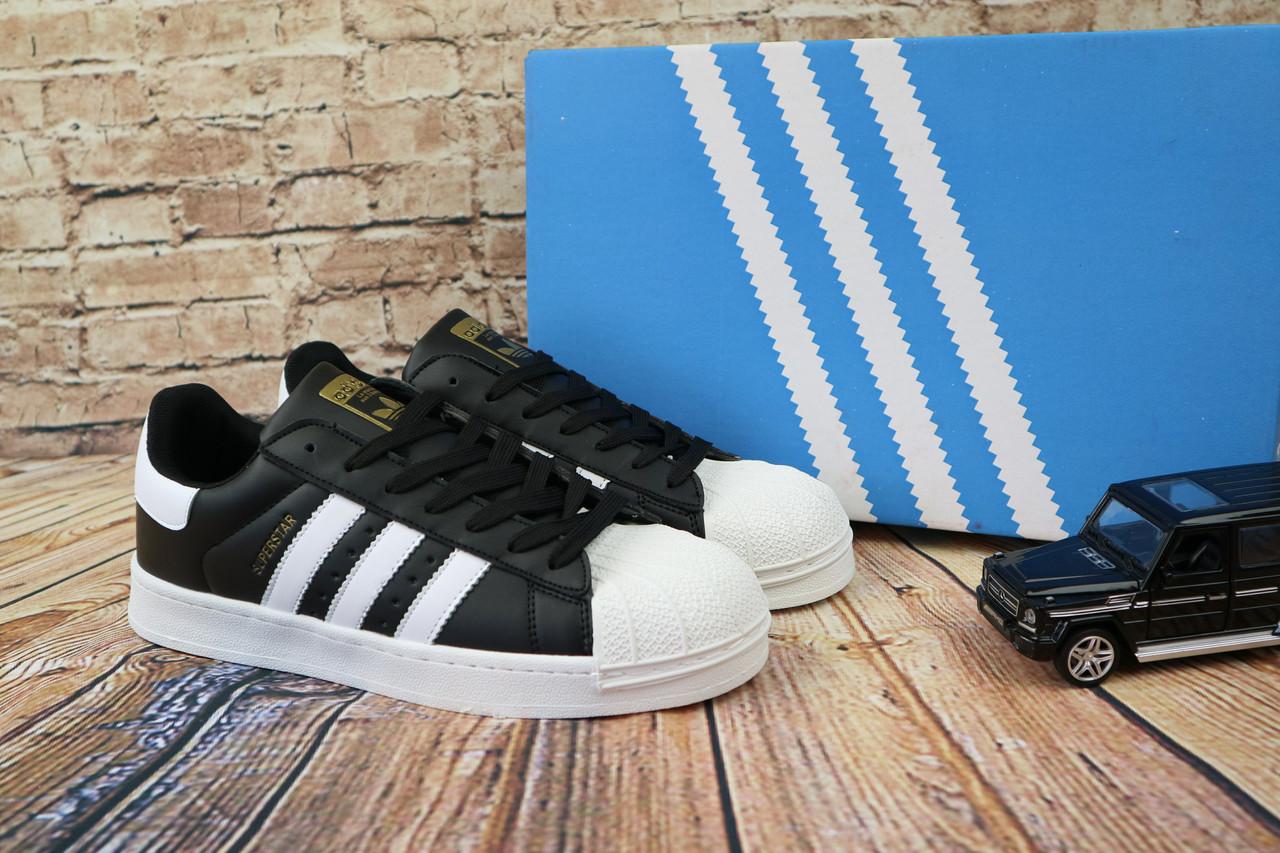 Мужские кеды Adidas SuperStar Черные, белая полоска 10363