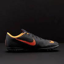 Сороконожки Nike MercurialX Vapor 12 Academy TF AH7384-081 (Оригинал), фото 3
