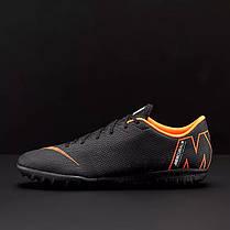 Сороконожки Nike MercurialX Vapor 12 Academy TF AH7384-081 (Оригинал), фото 2