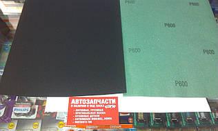 Листовая наждачная бумага Р600