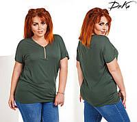 Женская футболка хаки Турция