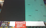 Листовая наждачная бумага Р800
