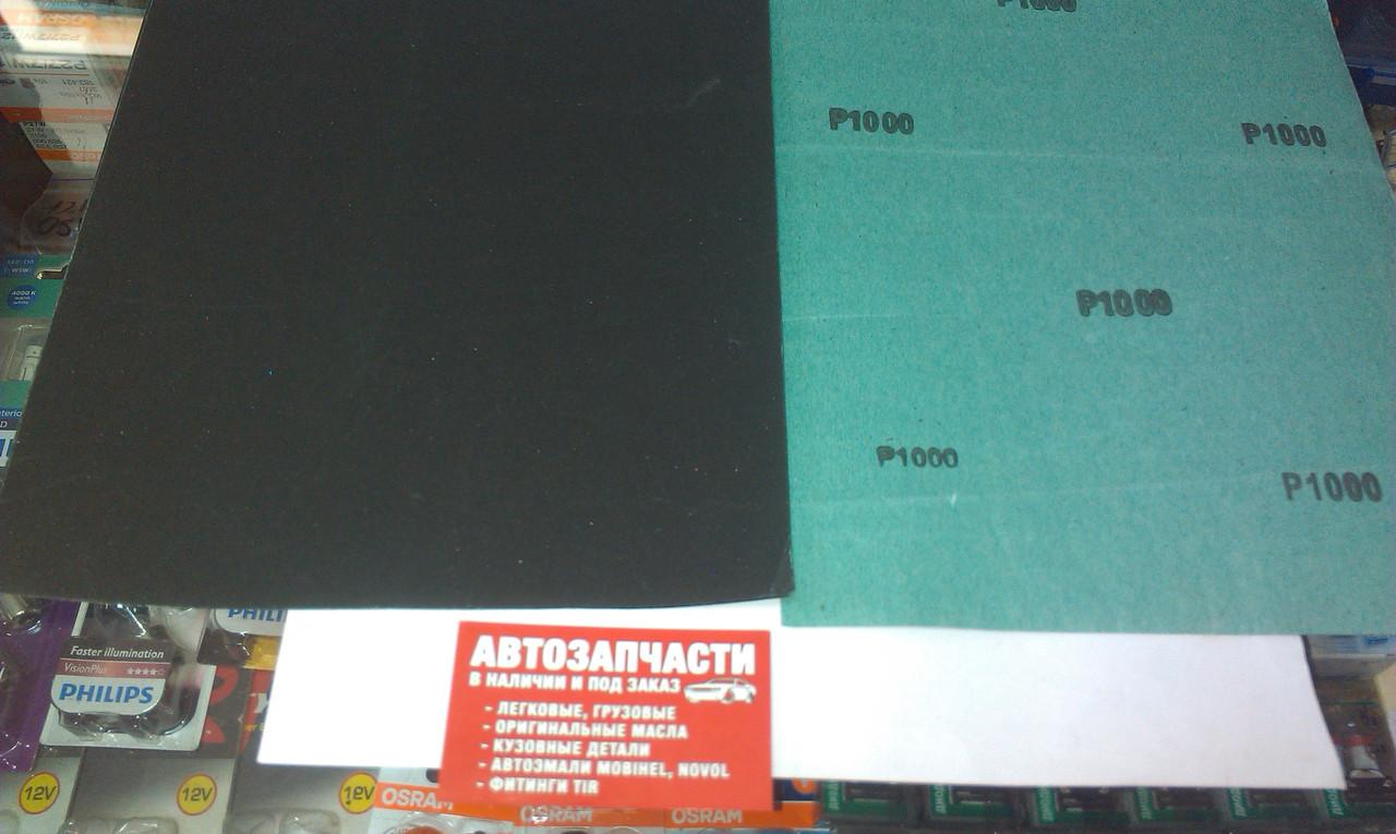 Листовая наждачная бумага Р1000