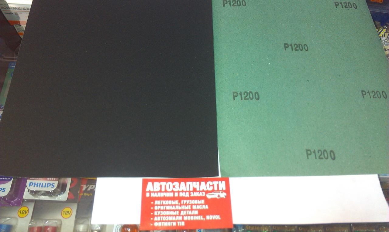 Листовая наждачная бумага Р1200