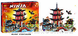 "Конструктор Bela Ninja 10427 ""Храм Аэроджитсу"" - аналог Lego Ninjago, 2031 деталей"