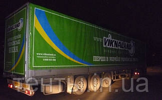 Тенты на грузовые авто и полуприцепы
