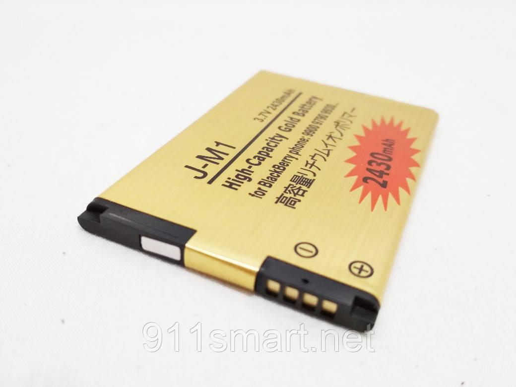 Усиленный аккумулятор BlackBerry J-S1, JS1, Curve 9220, 9230, 9310, 9320