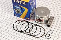 Поршень, кольца, палец к-кт 125cc ТАТА  для китайских скутеров 125 кубов