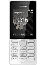 Телефон Nokia 216 grey (A00027788) EAN/UPC: 6438158762367
