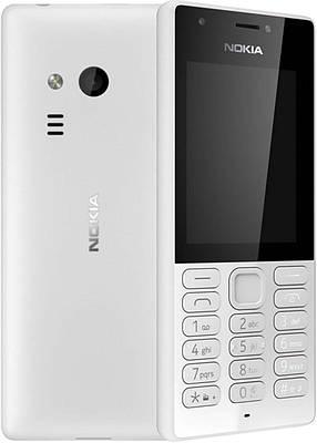 Телефон Nokia 216 grey (A00027788) EAN/UPC: 6438158762367, фото 2
