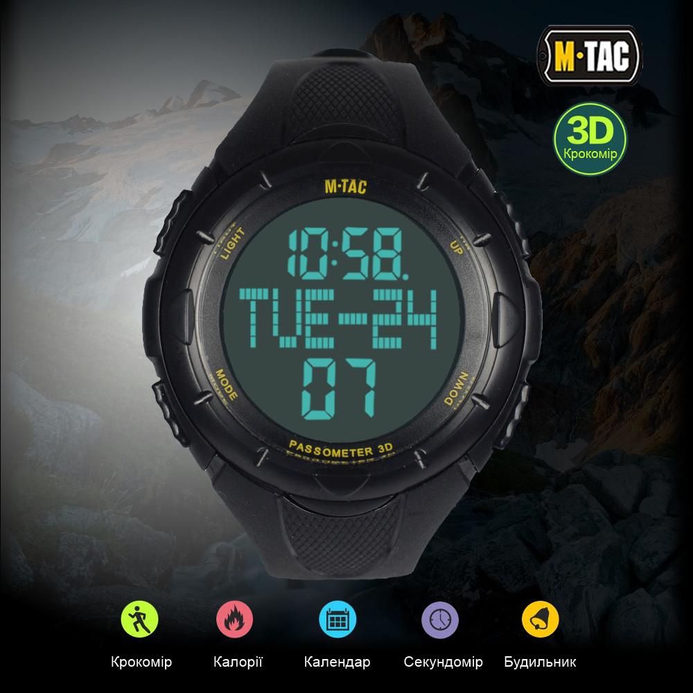 Тактичний годинник з крокоміром BLACK