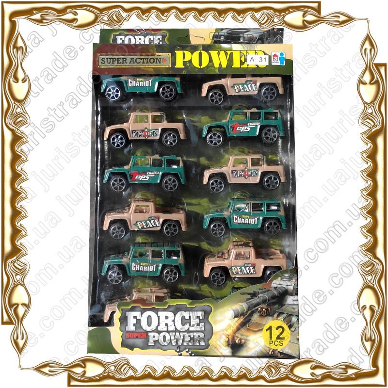 Набор военных машинок Force Power №А31 12 шт.