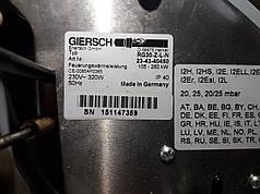 """Газові пальники RG30-Z-L-N KE20 3/4"""" (потужність 105 - 260 кВт)"""