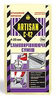 Artisan С-42 Самовыравнивающаяся смесь для пола Артисан С-42