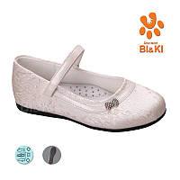Детские белые туфли для девочек от ТМ. Tom.m (Bi&Ki) (рр.с 26 по 31 ).