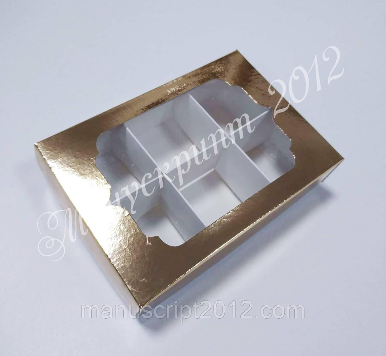 Коробка для конфет с фигурным окном и ложементом - золото