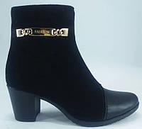 """Ботинки демисезонные из натуральной замши и натуральной кожи на каблуке от производителя модель """"БК - 02В"""" , фото 1"""