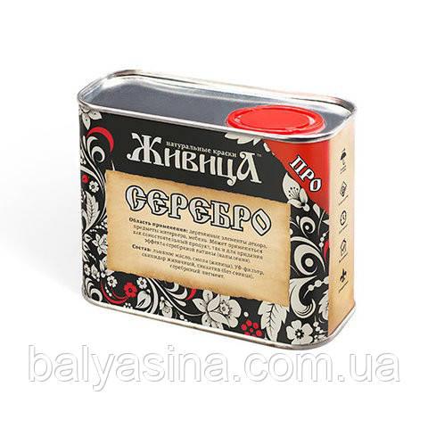 Серебро Масло для древесины Живица Про