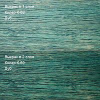 Можжевельник Колер (К-69), фото 1