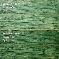 Трава Колер (К-66), фото 1