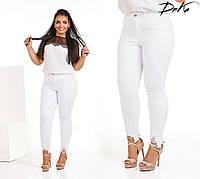 e1278cbfb32 Белые джинсы в Украине. Сравнить цены