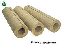 Базальтовые цилиндры для труб 38х30 мм