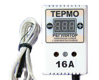 Терморегулятор цифровой ЦТР-3д в розетку 16А двухуровневый.