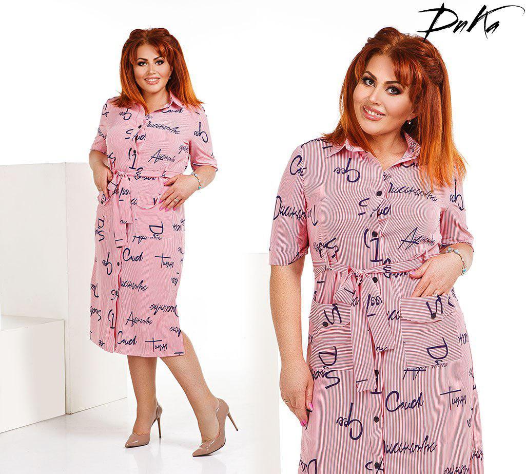 Платье-рубашка в мелкую полоску