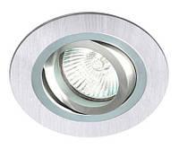 Алюминиевый точечный светильник AT 01 AL
