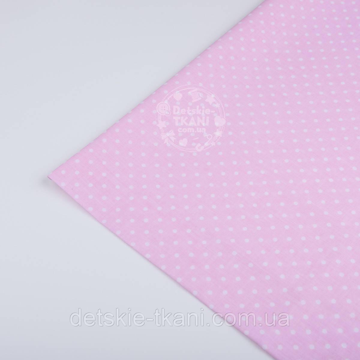Лоскут ткани №69а  с белым горошком 3 мм на светло-розовом фоне, размер 40*80 см