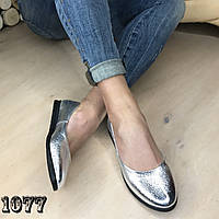 Кожаные балетки серебро, фото 1