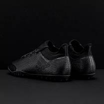 Сороконожки Adidas X Tango 17.3 TF CP9138 (Оригинал), фото 3