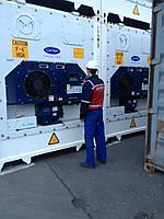 Диагностика морских рефрижераторных контейнеров