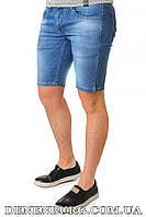 Шорты джинс мужские NERO MASSO 19-508 синие, фото 1