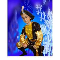 """Детский маскарадный костюм """"Принца"""""""