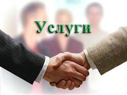 Перечень услуг лепной мастерской Эррмитаж